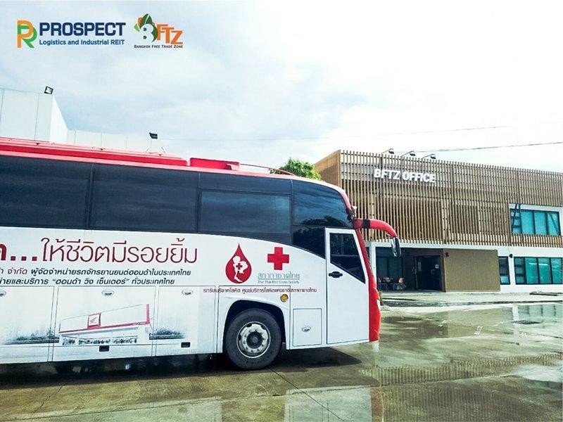 โครงการบางกอกฟรีเทรดโซน ร่วมกับศูนย์บริจาคโลหิตแห่งชาติ สภากาชาดไทย เปิดหน่วยรับบริจาคโลหิตเคลื่อนที่