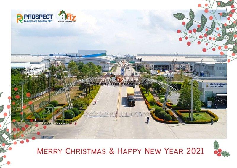 PROSPECT ส่งความปรารถนาดีพร้อมคำอวยพรไปยังผู้เช่า เนื่องในเทศกาลปีใหม่ 2564